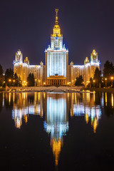 MSU in Moscow, Russia