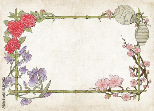 Cornice Floreale Colorata Giapponese Su Sfondo Pergamena Stock