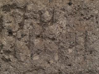 自然石のブロック クローズアップ