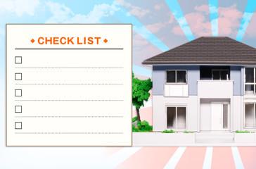 住宅 チェックリスト