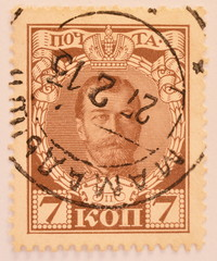 Russia -27.02.1913 year: Postage stamps printed in Russia with the image of the Emperor and Autocrat Nicholas II postmarked in 1913 from the series to three hundred years of the Romanov dynasty