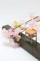 卒業証書ケース 机 桜