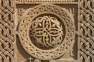 Armenian medieval ornament on the stone.