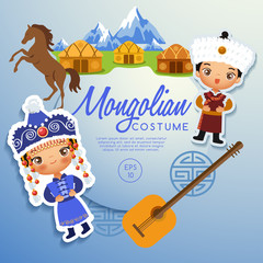 Mongolian traditional costumes : Vector Illustration
