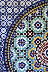 Fès Morocco