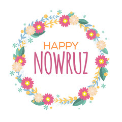 Nowruz photos royalty free images graphics vectors videos happy nowruz greeting card with flowers and leaves iranian persian new year march m4hsunfo