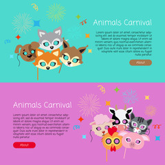 Animals Carnival. Collection of Face Masks for Kids