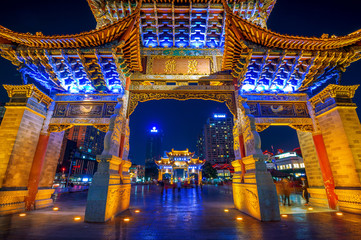 The Archway is a traditional piece of architecture and the emblem of the city of Kunming, Yunan, China.