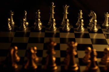 Chess is a game in form, content is art, and from the difficulty of mastering a game is science