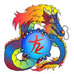 Wise rainbow east dragon on white