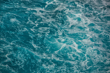 Blue waves of the ocean. Pattern. Texture. Background.