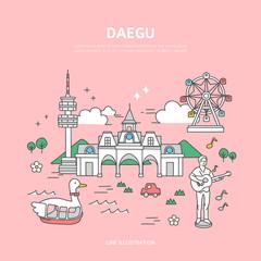 Daegu line layer set