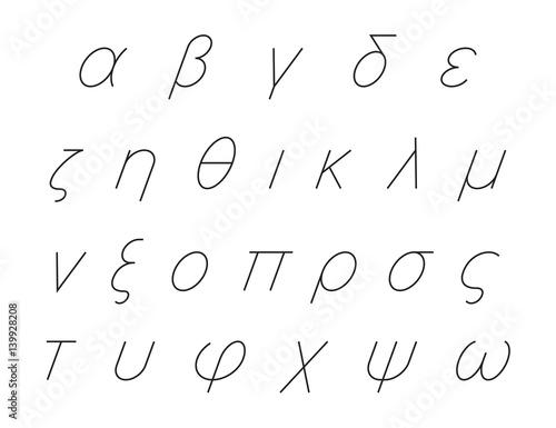 Greek alphabet letters, font set, with round corners, black