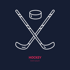 Vector thin line icon of hockey stick and puck. Winter recreation equipment rent logo. Cold season activities sign.