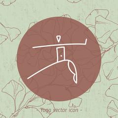 Vector yoga icon, linear logo design, line yoga badge. Graphic design element in contour for creation of banner for spa center of yoga school studio. Decorative vector element with yoga symbol