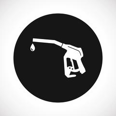 Filling Gun on Refueling the Car