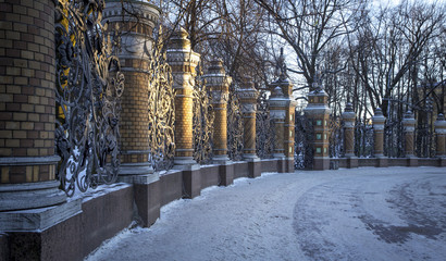 City park in St. Petersburg, Russia