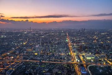 Fotobehang Eiffeltoren Aerial view of Osaka city in Japan