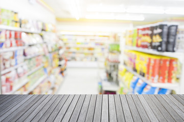Empty top of wooden table and supermarket blur background