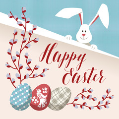 Happy Easter - modern vector card
