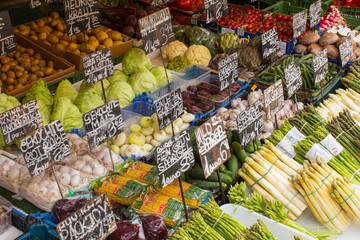 The fresh vegetable market