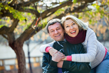 Portrait of happy  positive elderly couple