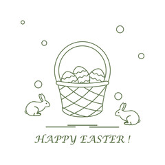 Cute vector illustration with symbols for Easter.