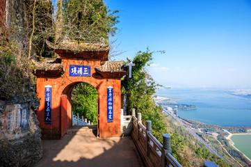Wall Mural - The gate of Xishan Mountain Park in Kunming, Yunnan Province, China.