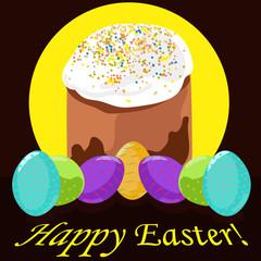 Print открытка с куличом, яйцами и надписью счастливой Пасхи