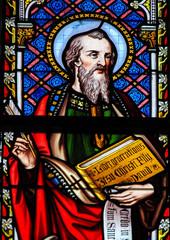 Fototapete - Stained Glass - Saint Matthew the Evangelist