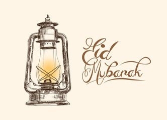 Eid Mubarak text with sketch of lamp in vector illustration.