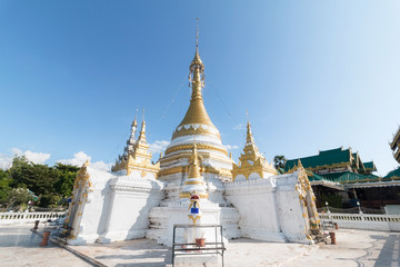 Wat Phra That Doi Kong Mu.