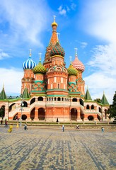 St. Basil's Cathedral detail at Red square,Moscow, Russia