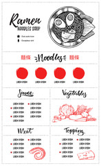 Hand drawn vector illustration - Asian cuisine. Ramen menu with calligraphic phrases. Perfect for restaurant brochure, cafe flyer, delivery menu. Ready-to-use design template
