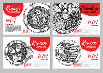 Hand drawn vector illustration. Brochures with illustrations of Asian food. Ramen and bibimbap. Perfect for restaurant brochure, cafe flyer, delivery menu. Ready-to-use design templates