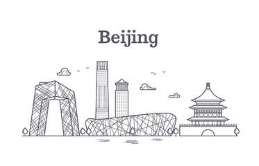 China beijing line panoramic skyline vector illustration