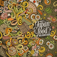 Cartoon hand-drawn doodles Japan food frame