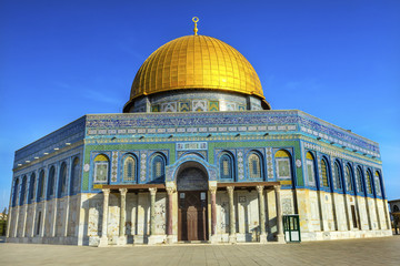 Dome of the Rock Islamic Mosque Temple Mount Jerusalem Israel
