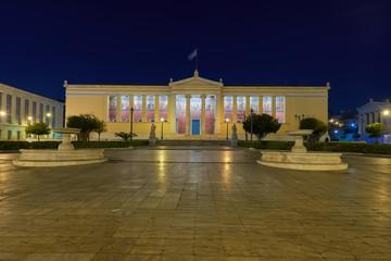 Panepistimio of Athens