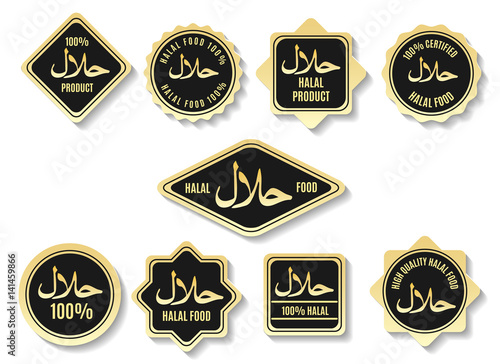 Islamic Halal Meal Gold Certified Vector Signs Arabic Kosher Food
