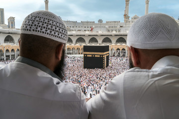 Muslims watching Kaaba in Mecca.