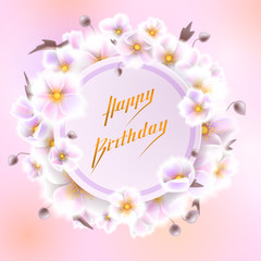 Greeting card with white flowers, can be used as invitation card for wedding, birthday and other holiday and summer, spring background. Round frame for text flower, delicate wreath