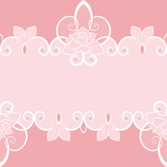 Lace seamless pattern with pearls and roses