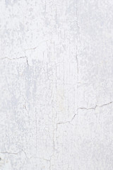 an old white concrete wall texture for use as a background
