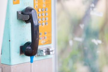 Telephone set on the street