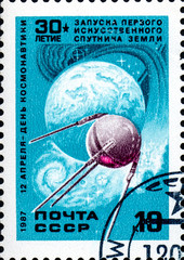 UKRAINE - CIRCA 2017: A stamp printed in the USSR shows the first artificial Earth satellite, April 12 - Day of Astronautics, circa 1987
