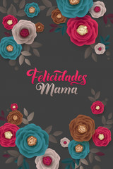 Mother s Day greeting card. Confetti and Floral Background. Spanish Text