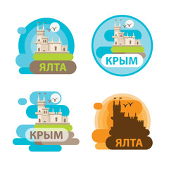 Symbol of Crimea. The castle Swallow's Nest near Yalta - Russia. City skyline. Travel vector icon set