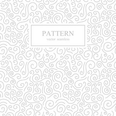Curve seamless pattern.White and gray background.
