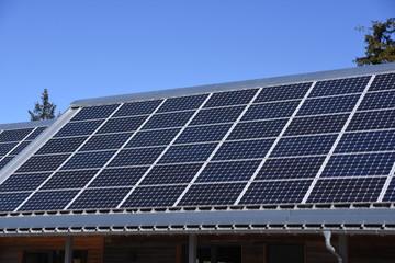 Solar Panele
